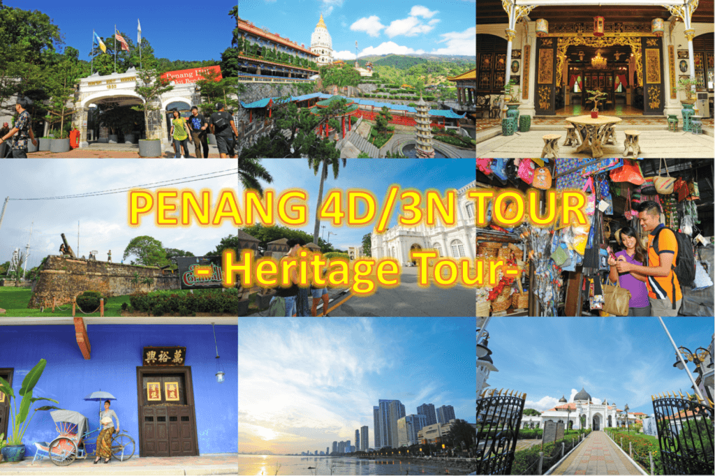 4D3N Penang Heritage Tour Package